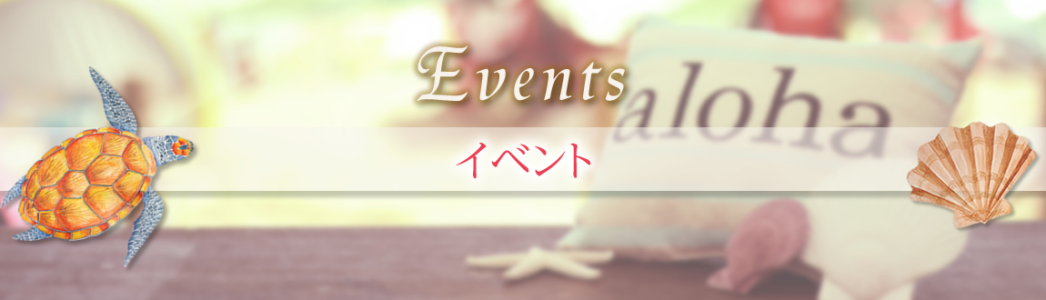 topimage_events